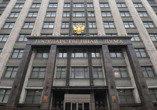 La Duma russa