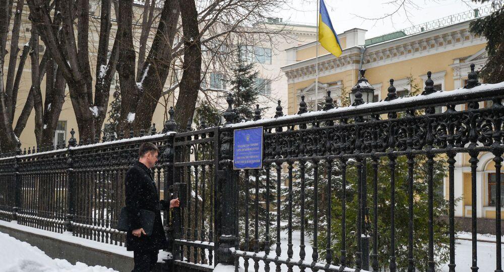 Ambasciata ucraina in Russia