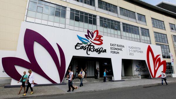 Eastern Economic Forum - Sputnik Italia