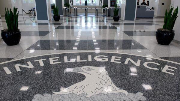 L'ingresso del quartier generale della CIA - Sputnik Italia