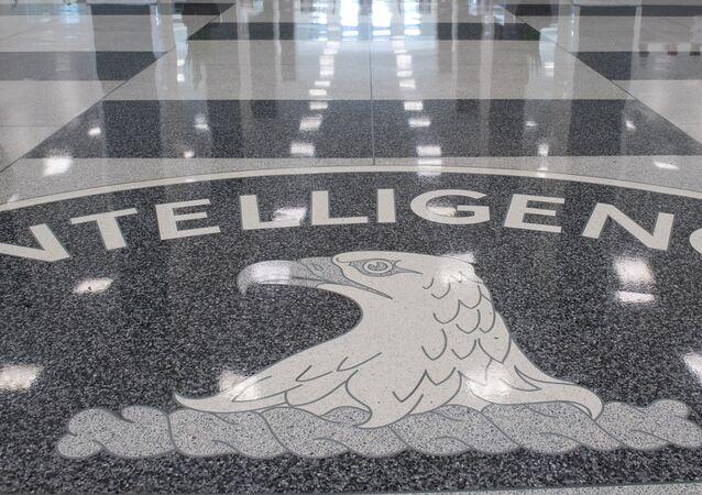 Logo della CIA nel quartier generale di Langley, Virginia