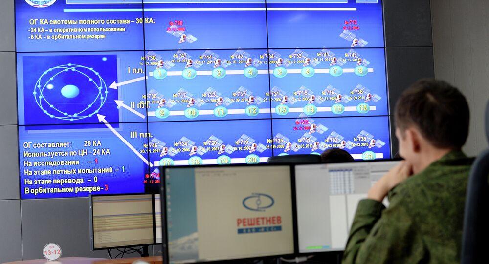 Centro di test spaziali Titov