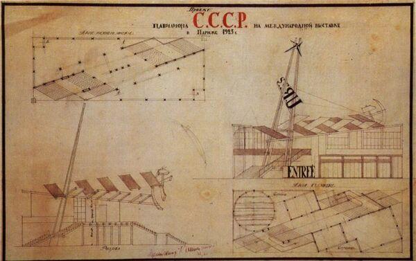 Il progetto del padiglione dell'URSS per l'EXPO di Parigi del 1925 - Sputnik Italia