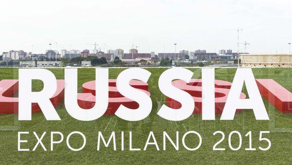EXPO 2015 RUSSIA - Sputnik Italia