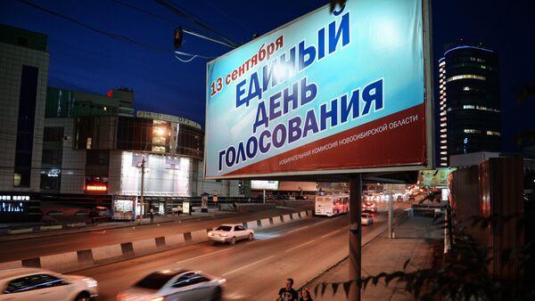 Cartellone stradale a Novosibirsk per le elezioni regionali di domenica 13 settembre - Sputnik Italia