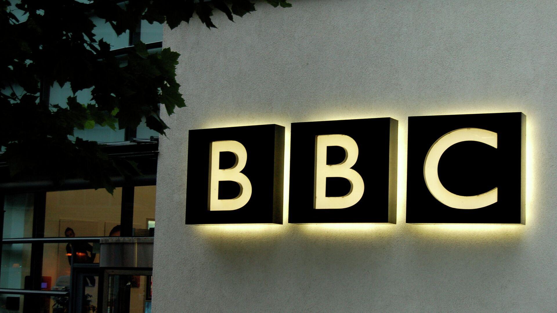 BBC logo - Sputnik Italia, 1920, 24.05.2021