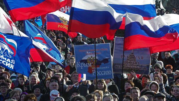 il primo anniversario dell`adesione di Crimea alla Russia - Sputnik Italia