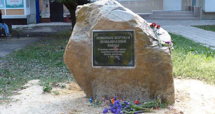 Monumento ai caduti civili a Gorlovka