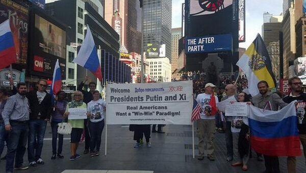 Manifestazione a sostegno di Putin a New York - Sputnik Italia