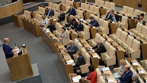 La Duma della Federazione Russa - Sputnik Italia