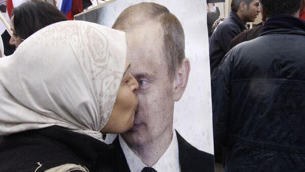Manifestazione a Damasco in sostegno della Russia - Sputnik Italia