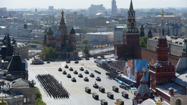Военный парад, посвященный 69-й годовщине Победы в Великой Отечественной войне - Sputnik Italia
