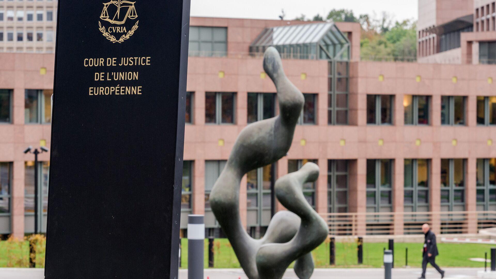 La Corte di giustizia dell'Unione europea - Sputnik Italia, 1920, 15.07.2021