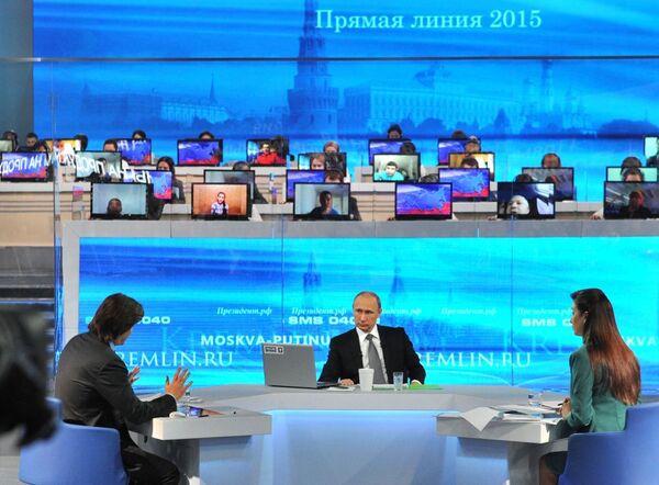 Buon Compleanno presidente Putin! - Sputnik Italia