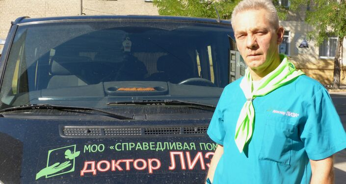 Andrey Prutskikh, medico
