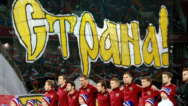 La nazionale russa si qualifica a Euro 2016 - Sputnik Italia