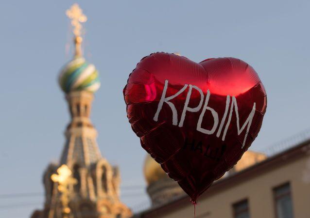 """La conferenza """"Russia e Crimea – due grandi opportunità per le nostre imprese"""" e`organizzata dall'Associazione culturale Lombardia-Russia"""