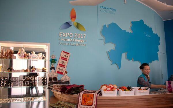 Il padiglione del Kazakhstan ad EXPO 2015 - Sputnik Italia