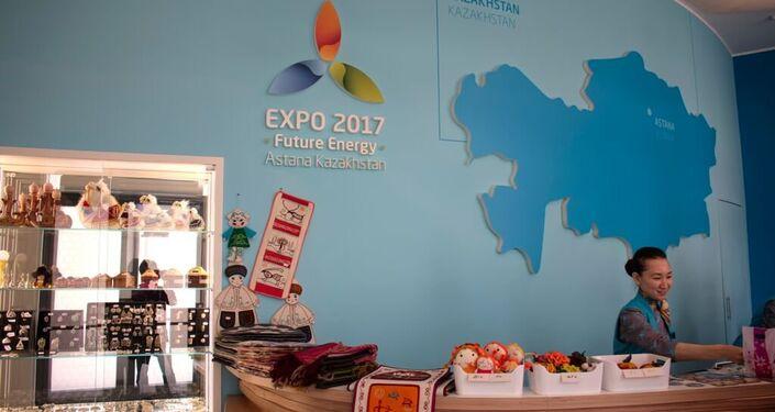 Il padiglione del Kazakhstan ad EXPO 2015