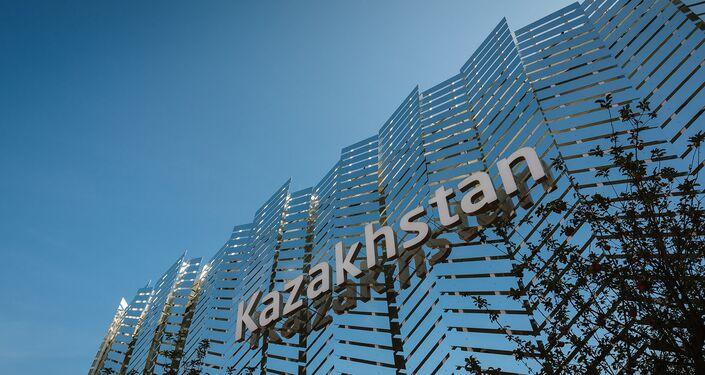 L'esterno del padiglione kazako