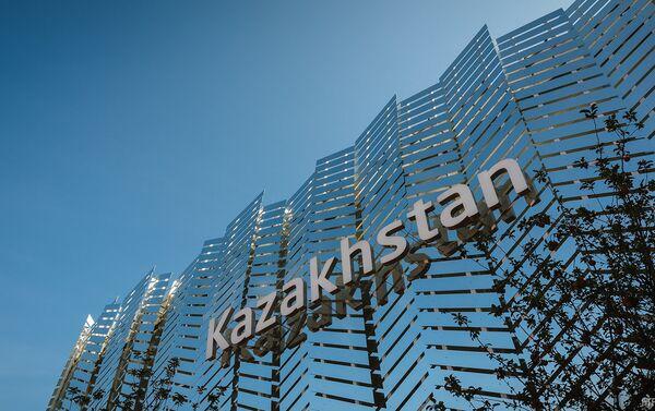 L'esterno del padiglione kazako - Sputnik Italia
