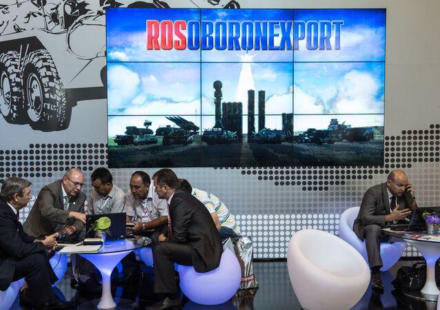 Rosoboronexpo