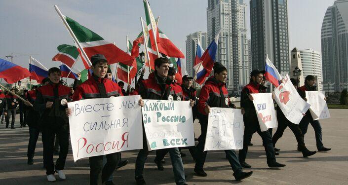 Corteo in onore del Giorno dell'Unità Nazionale a Grozny