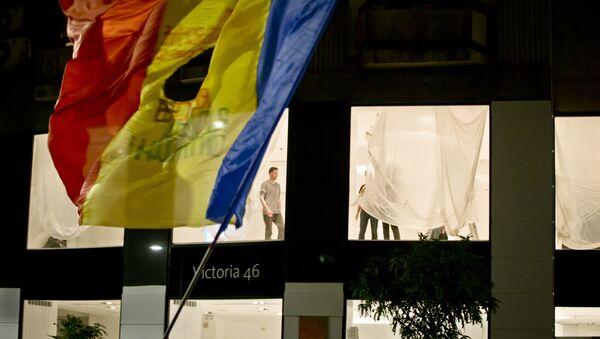 Bandiera della Romania - Sputnik Italia