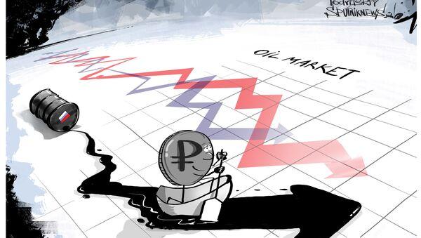 Nuovo marchio petrolifero russo entra nel mercato - Sputnik Italia