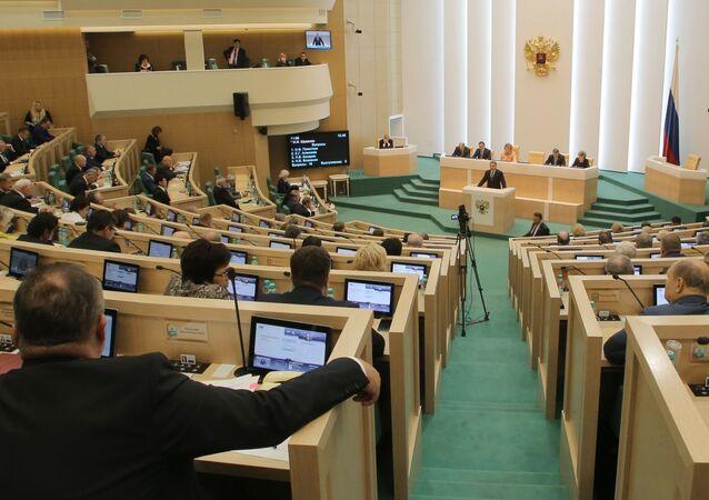 Aula del Consiglio della Federazione