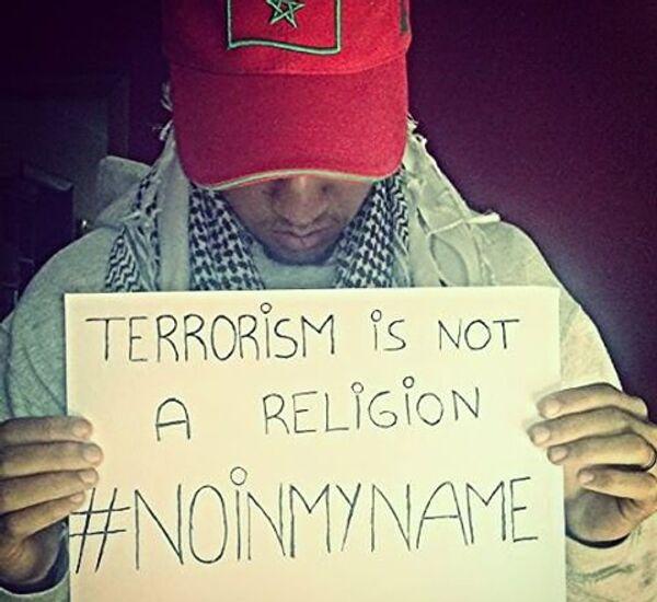 Il terrorismo non è una religione, non in mio nome - Sputnik Italia