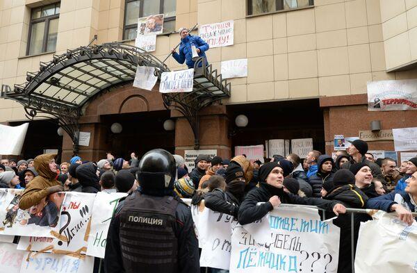 Proteste davanti all'ambasciata turca a Mosca - Sputnik Italia
