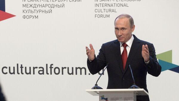 Vladimir Putin al IV Forum Internazionale di Cultura a San Pietroburgo - Sputnik Italia