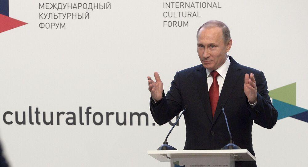 Vladimir Putin al IV Forum Internazionale di Cultura a San Pietroburgo