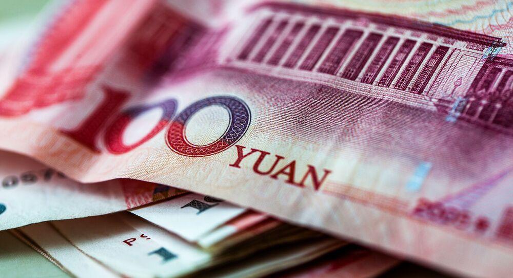 Lo yuan cinese