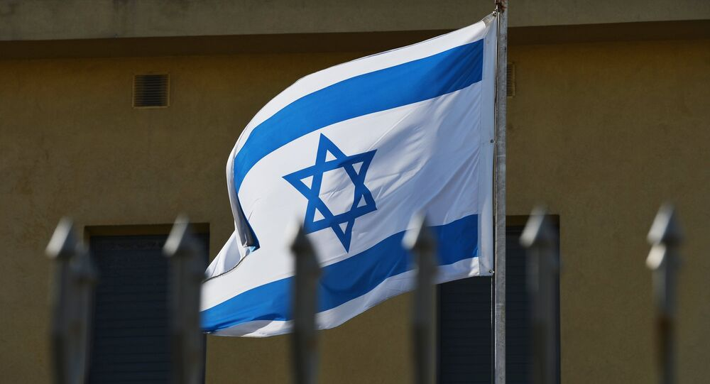 La bandiera dell'Israele