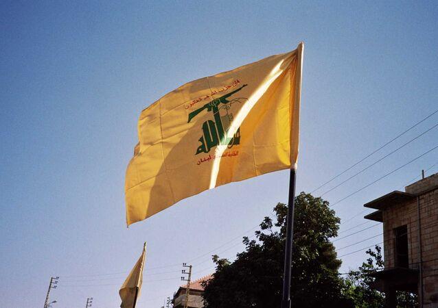 La bandiera di Hezbollah