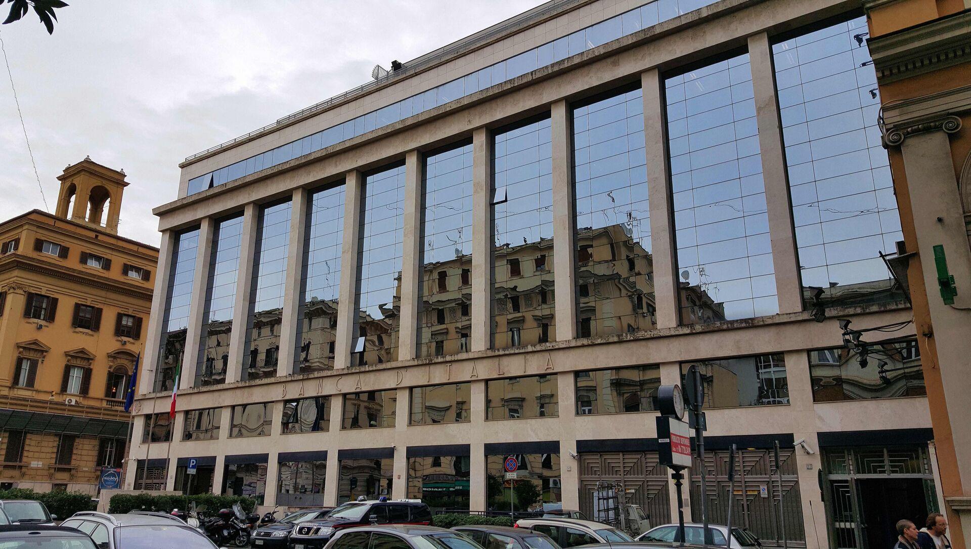 Bankitalia sede Roma - Sputnik Italia, 1920, 15.04.2021