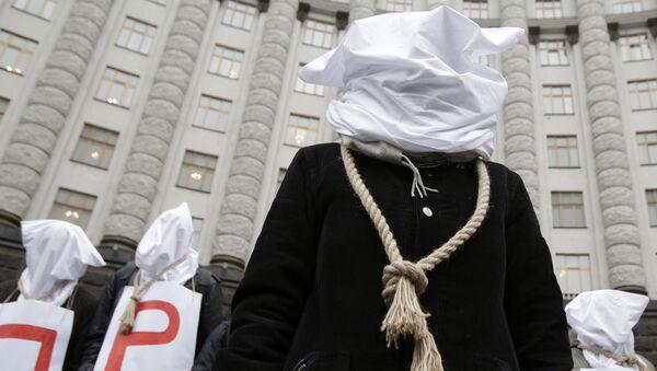 Proteste a Kiev davanti il Parlamento contro austerity - Sputnik Italia