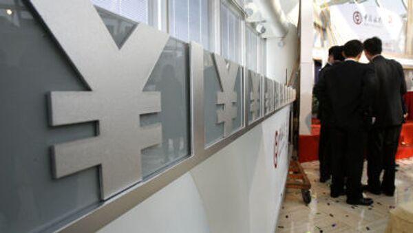 Simbolo di yuan in Bank of China - Sputnik Italia