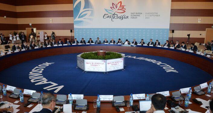 Eastern Economic Forum a Vladivostok
