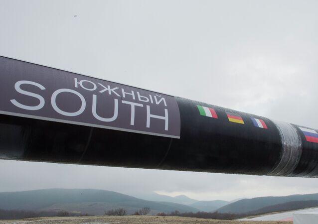 Gasdotto South Stream