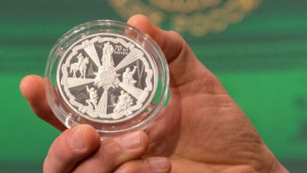 Le Monete della Vittoria - Sputnik Italia