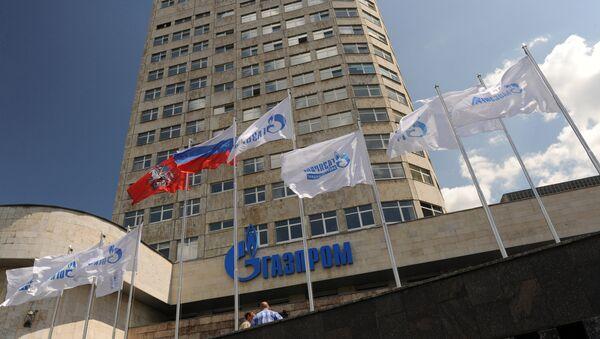 Открытие офиса Энерго дома Газпрома в Москве - Sputnik Italia