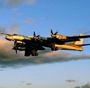 Bombardiere strategico Tu-95MS