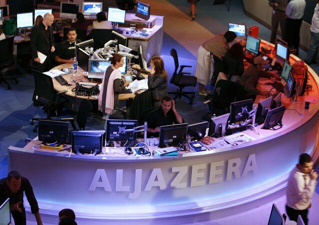 Quartiere generale dell'emittente Al Jazeera a Doha, la capitale di Qatar.