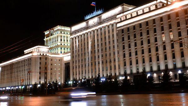 Il Ministero della Difesa della Russia - Sputnik Italia