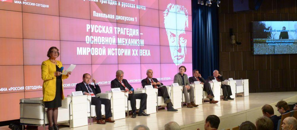 V Conferenza Internazionale di Club Zinoviev a Mosca