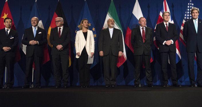 Accordi sul nucleare iraniano a Losanna