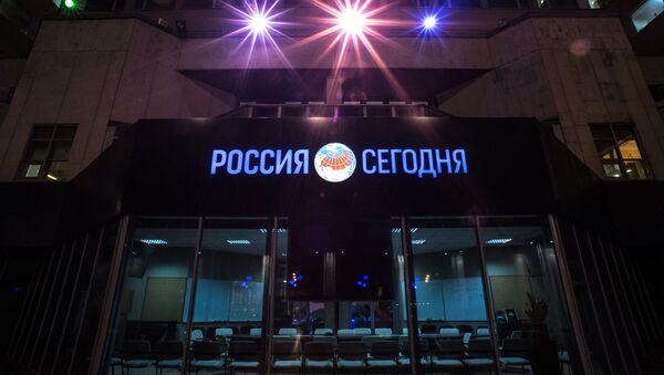 """L'Agenzia di informazione interanzionale """"Rossiya Segodnya"""" - Sputnik Italia"""